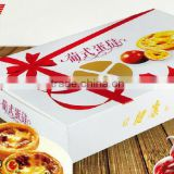 Custom reasonable price paper cake boxes with ribbon for sale