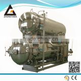 Industrial Steam Retort Autoclave for Food Retortable Pouches