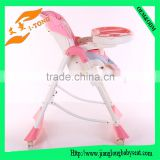 children table and chairs baby high feeding seat/dinner highchair/high chairs                                                                         Quality Choice