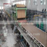 High Speed and High Output 4800-600 Fourdrinier and Multi-cylinder White Linerboard Paper Machine