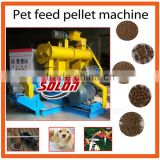 Widely used multi-function floating fish food machine/fish feed extruding machine/fish feed making machine