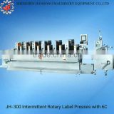 JH-300mm 2016 new product rotary letterpress adhesive sticker Label printing machinery china shenzhen factory