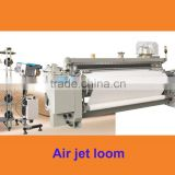 230cm high speed air jet loom/cotton fabric weaving machines in stock