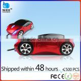 3d Ferrari Car Shaped Wired Mouse