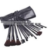 18pcs Professional Makeup Brush Set Make up Sets Tools with leather case