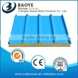 Manufacturer of hydroponic rock wool/ corrugated sandwich panel