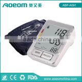 Wholesale automatic digital arm blood pressure monitor
