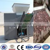 low power efficient household plastic shredder price