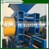 BBQ dry powder coal/charcoal powder ball press machine