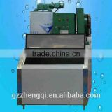Heavy duty 800kg per day production Ice Flake Machine(ZQR-08K)