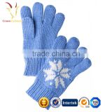 Buy Red Pure Cashmere Gloves