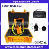 Portable 23mm sewer drain push cctv camera with 12pcs led and recording function TEC710DLK-SCJ