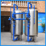 Industrial water recycling USES treatment filters