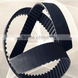 OEM Factory price High quality Small noise 14M transmission belt
