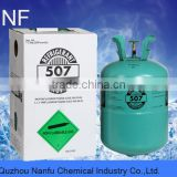 R507 cheap refrigerant gas for sale from China