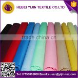 T/C fabric high tensity high yarn count for good quality flag fabric