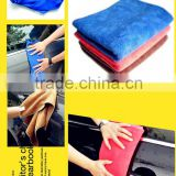30*70 Multicolor customized car care & cleaning microfiber car wash towel