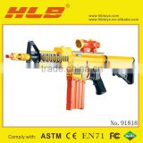 B/O airsoft gun toy/EVA Bullet Gun/ B/O Gun toys/soft bullet gun 2012 hot selling item #91818