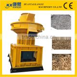 wood pellet production or wood pellet plant or wood pellet mill machine with CE certificate