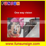 Outdoor Printing Material Window Film One Way Vision                                                                         Quality Choice