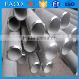 trade assurance supplier 4 inch stainless steel pipe price food grade 304 inox seamless pipe
