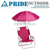 Outdoor Beach Folding Chair Play Folding Beach Chair With Sun Shade Toddler Beach Chair                                                                         Quality Choice
