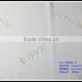 new product tencel /polyester materials for sofa and mattress fabric sofa slipcover material