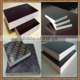 discount film faced plywood with brand name/high quality black film faced plywood/brown film faced plywood