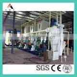 wood chip pellet production line