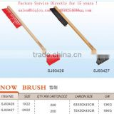 snow brush BR021 manufacturer HS code 96039090