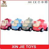 cute plush car toys for children lovely stuffed car shape toy with smile face