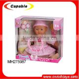 Lovely crying BO baby dolls with sound