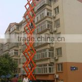 Lifing height 20 meters hydraulic mobile scissor lift platform equipment                                                                         Quality Choice