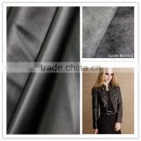 Classical Design PU leather for garments usage , soft hand feeling with Suede & Viscose Backing for Jacket,Skirts