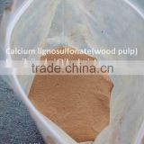 JK-07CLS Calcium Lignosulfonate Water Reducing Concrete Admixture Plasticizer