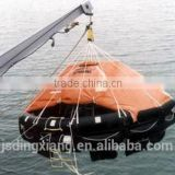 16 persons life raft Davit-launched inflatable raft