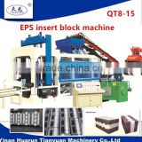 cement concrete blocks with foam eps panel insert making machine ( Huarun Tianyuan factory)