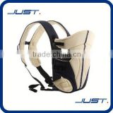 Low MOQ china fashionable waterproof baby carrier with belt