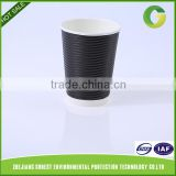 Gobest GBRW12OZ 2016 Cheap Price Professional Disposable Insulated Eco-friendly Ripple Wall Paper Cup