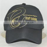 Guangzhou hat factory professional custom 6 plate / 100% polyester/printing/trademark/black baseball cap