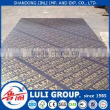 Shuttering Plywood, 15mm Marine Plywood, anti-slip film faced Plywood from LULI GROUP since1985