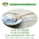 top quality Kojic Acid Dipalmitate powder