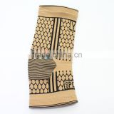 High quality jacquard weave adjustable ankle support