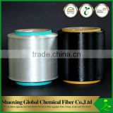 Modern Polyester Yarn Fdy 75/36 White Low Melting
