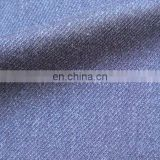 T/R/SP stretch fabric Plain Dyed spandex suiting for Ladies wear