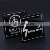 China made acrylic plastic high profile the bathroom facilities sign