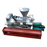 Newly Design Automatic Industrial Stainless Steel plant oil press machine