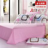 Colorful printed bedding sets including bed sheet duvet cover and pillow case home bedding set