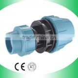 PP PE Pipe Fitting Names and Parts PP PE Compression Fittings Reducing Coupling Made in Cina