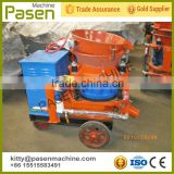 Hot sale Electric Concrete Sprayer | Concrete Spraying Machine | Cement Plastering Spray Machine